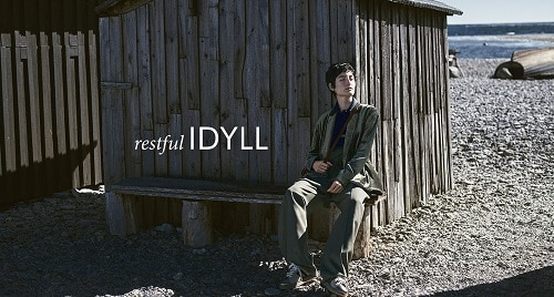 Next: Restful-Idyll