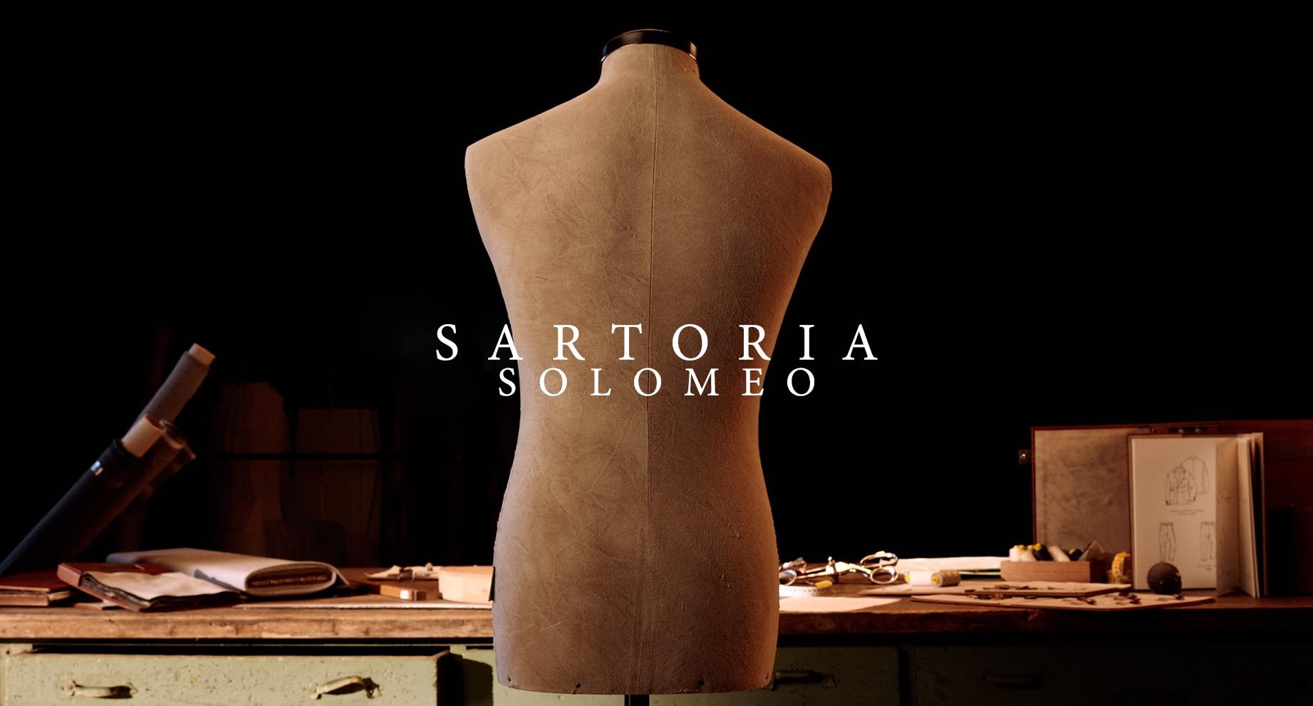 Sartoria Solomeo - Inspiration